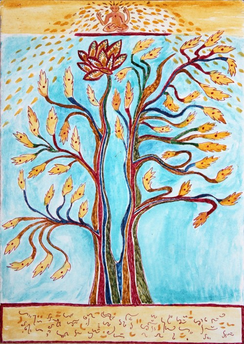 Habima Fuchs, Tree of life, 2013